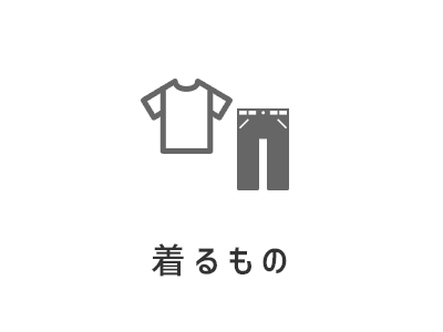 category-apparel.png