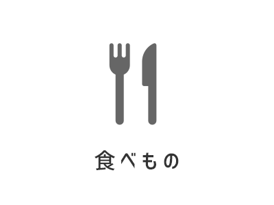 category-food