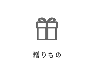category-present.png